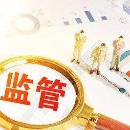 青海省市场监管局稳步推进反垄断执法工作