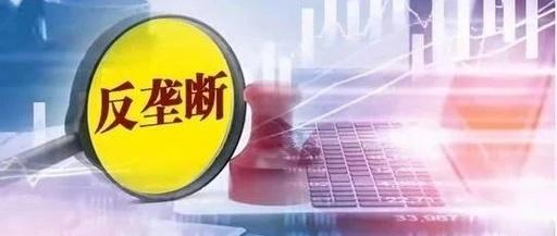 """垄断客运市场强收""""保护费"""" 藤县一恶势力犯罪集团被"""